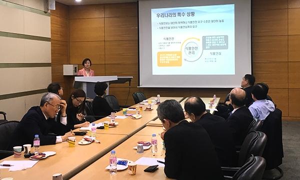 한국식량안보연구재단이 주최한 제19차 식량안보간담회가 27일 고려대학교 자연계캠퍼스 하나스퀘어에서 열렸다. 사진=이동은 기자